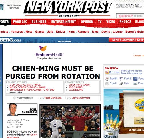 CMW-NYP